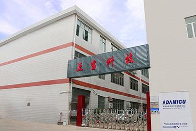 ADAMICU factory