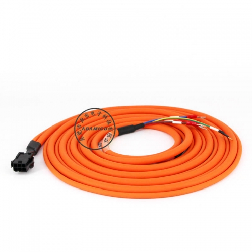 super flexible cable ASD-B2-PW0103-G