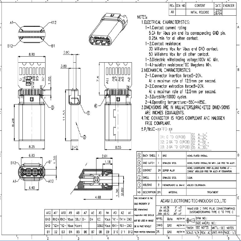 typeC图纸