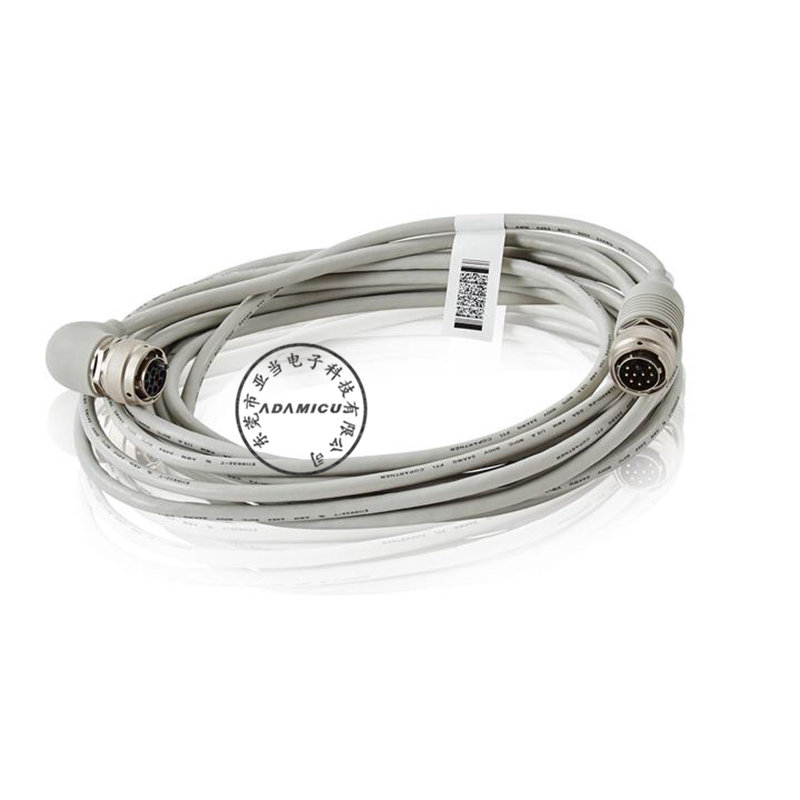 ABB Control cable signal 7m